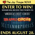 big apple circus giveaway ends 8-28